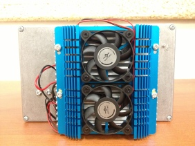 Here you see the heatsink and fan assembly on the rear.